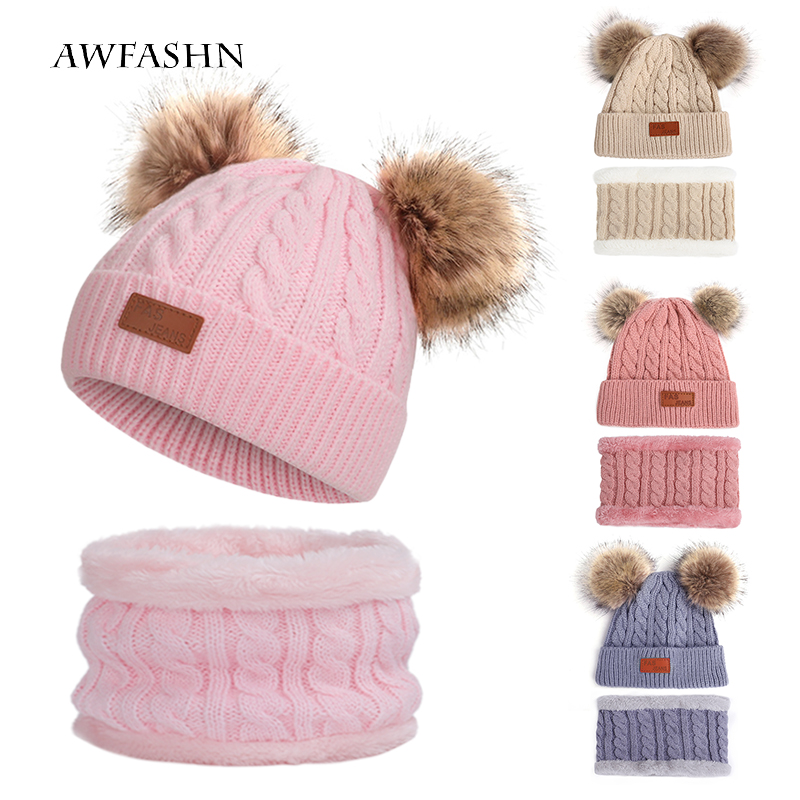 2019 Children's Hat Scarf Two Sets Winter Hat For Girls Double-sided Hair Ball Knit Hat Warm Plus Velvet Bib Fashion Cute Casual