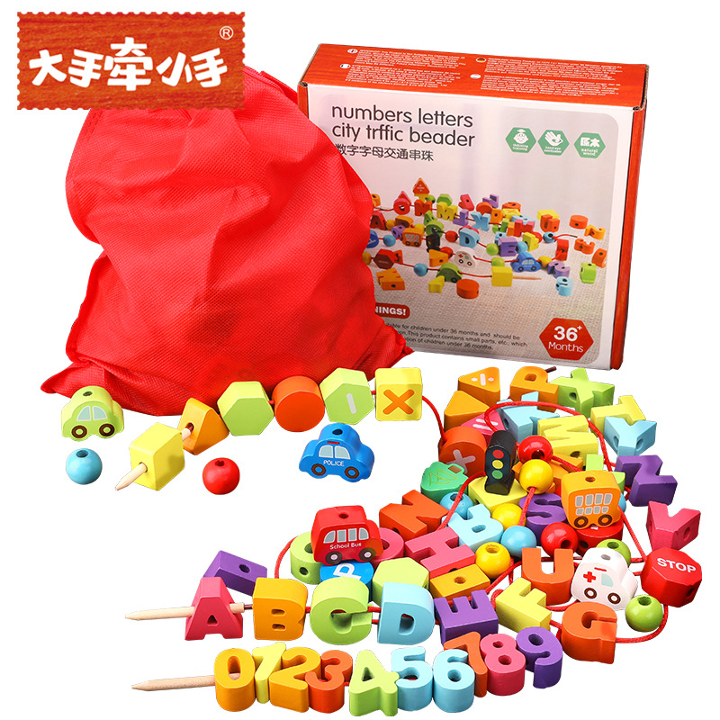 Big Hands Hands For CHILDREN'S Toy Threading 75 Capsules With Numbers Lettered Traffic Beaded Bracelet Children Wooden Education