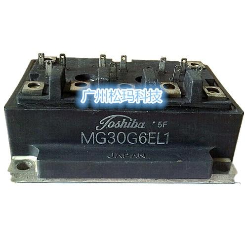 Module MG30G6EL1 30A 450V quality assurance--SMKJ