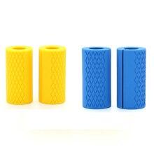 Гантель Толстая Силиконовая ручка практичная Высококачественная Тяжелая атлетика силиконовая противоскользящая защитная накладка оборудование для фитнеса