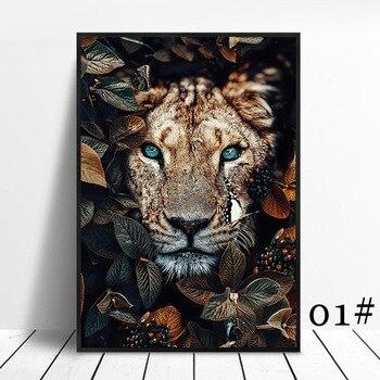 Artwork Paintings Animal In Flowers Printed on Canvas 17