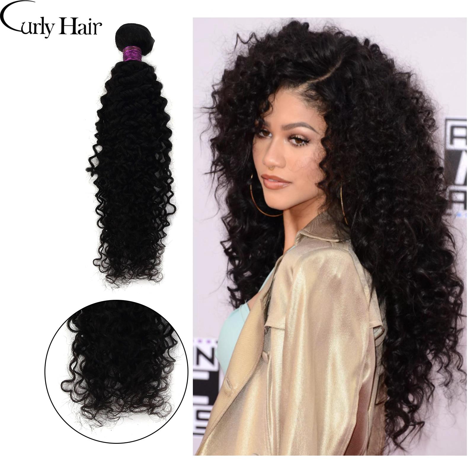 Kręcone włosy kręcone fala brazylijski dziewiczy włosy 10-40