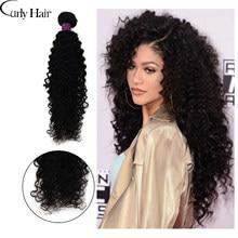 Cheveux bouclés vague bouclée cheveux brésiliens vierges 10-40