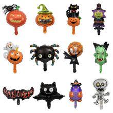 10 pièces/lot Mini taille dessin animé Halloween citrouille araignée chauve souris heureux Halloween jour feuille ballons dair fête décoration enfants jouets