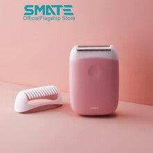 Smate Mini depiladora eléctrica portátil para mujer, recortadora de depilación, recargable por USB, afeitadora suave, depiladora impermeable