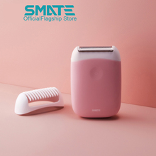 ماكينة إزالة الشعر الكهربائية الصغيرة القابلة للحمل من Smate ماكينة إزالة الشعر القابلة لإعادة الشحن للنساء مزودة بمنفذ USB ماكينة حلاقة ناعمة لنزع الشعر مقاومة للمياه