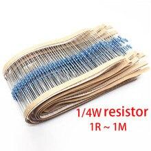 100pcs 1/4W filme De Metal resistor 1% 150R 160R 180R 200R 220R 240R 270R 300R 330R 360R 150 160 180 200 220 240 270 300 330 360 ohm