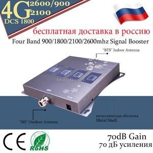 Image 3 - 2020 חדש!! 4G מגבר נייד 900/1800/2100/2600 ארבעה Band GSM משחזר 2g 3g 4g נייד אותות בוסטרים GSM DCS WCDMA LTE