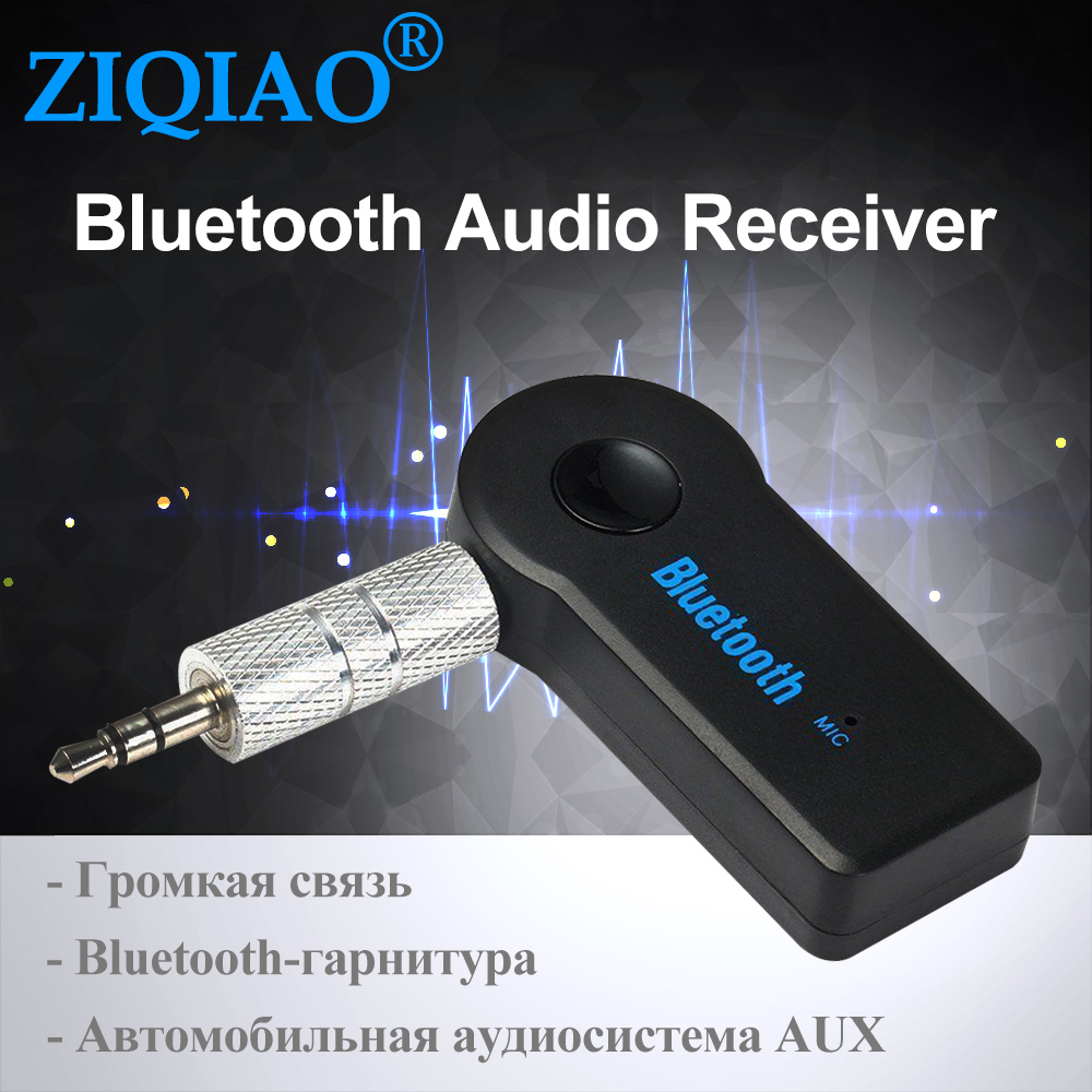 Handsfree Bluetooth Car Kit Wireless FM Wireless Transmitter Audio Receive MP3 Player with Mini 3.5mm Adapter