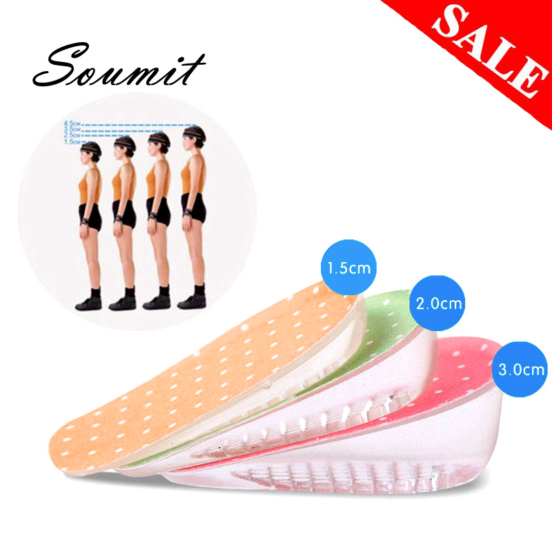 Soumit Silica Gel Stealth Increased Half Heel Insoles For Men And Women Insole Damping Buffer Heel Pads