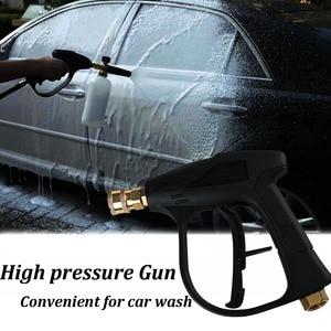 Image 3 - جهاز تنظيف يعمل بالضغط العالي ID22 x 1.5 مللي متر آلة غسل سيارات بندقية بندقية رذاذ مع 5 فوهات لتنظيف السيارات ضغط الطاقة غسالات مدفع المياه