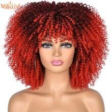 Парики женские синтетические без клея, кудрявые афро-волосы с челкой, 14 дюймов, для косплея, розовые, красные, фиолетовые, высокотемпературн...