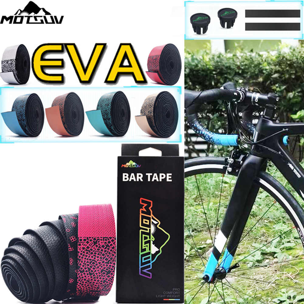 2Pcs Bicycle Handlebar Wrap Vibration Absorbing Foam Road Cycling Bar Tape Grip