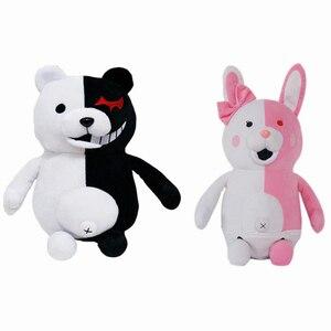 Danganronpa monokuma Monomi косплей реквизит плюшевая игрушка мишка мультфильм косплей подарок для дочери или подруги 25 см белый розовый кролик