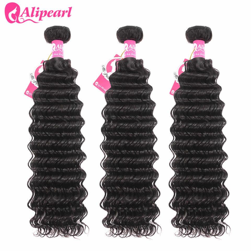 עלי פרל עמוק גל חבילות ברזילאי שיער Weave חבילות 1 PCS שיער טבעי 3 ו 4 חבילות 8-26 רמי הארכת שיער טבעי צבע