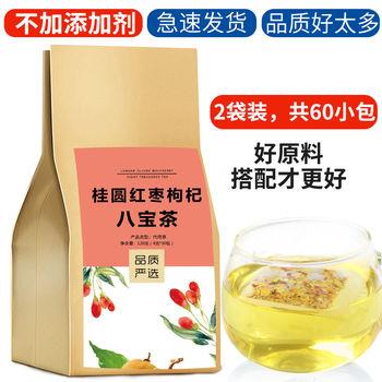 Красная Дата, Волчья ягода чай для красоты и здоровья, алиэкспресс бесплатная доставка