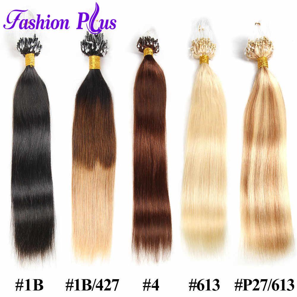 Fashionplus micro laço anel extensão do cabelo loiro remy cabelo colorido bloqueios de cabelo 18-24 micro extensions micro grânulo extensões de cabelo 1g/strand 100g