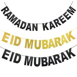 Image 4 - MUBARAK EID Balloon Pendants Ramadan Decor Islamic Ramadan And Eid Decor For Home Eid Al Adha EID Muslim decor Ramadan Gift