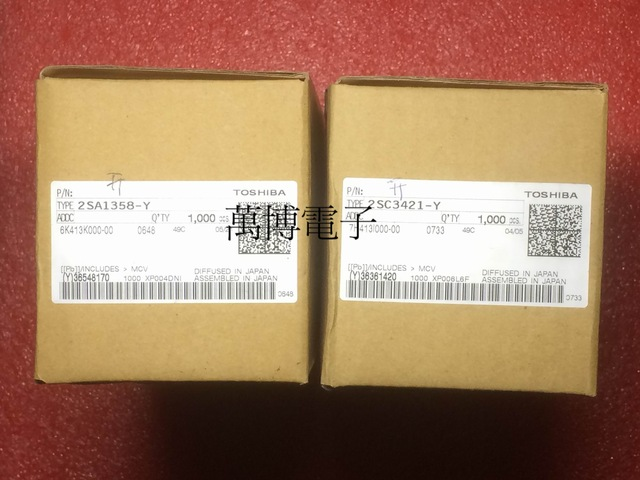 10ペア/30ペア松下2SA1358 2SC3421 (ペア) 2SA1358/2SC3421 (ペア) 日産送料無料