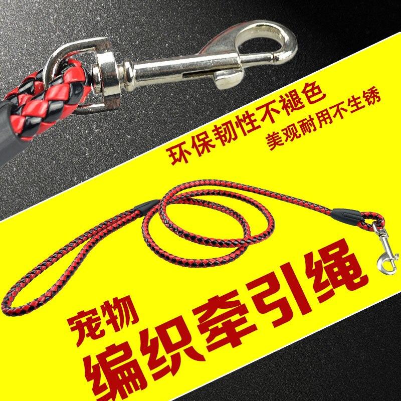Pet P Pendant Hand Holding Rope Pu Tendon Leather Belt Neck Scarf Dog Pendant Pet Traction Belt Dog Traction Belt