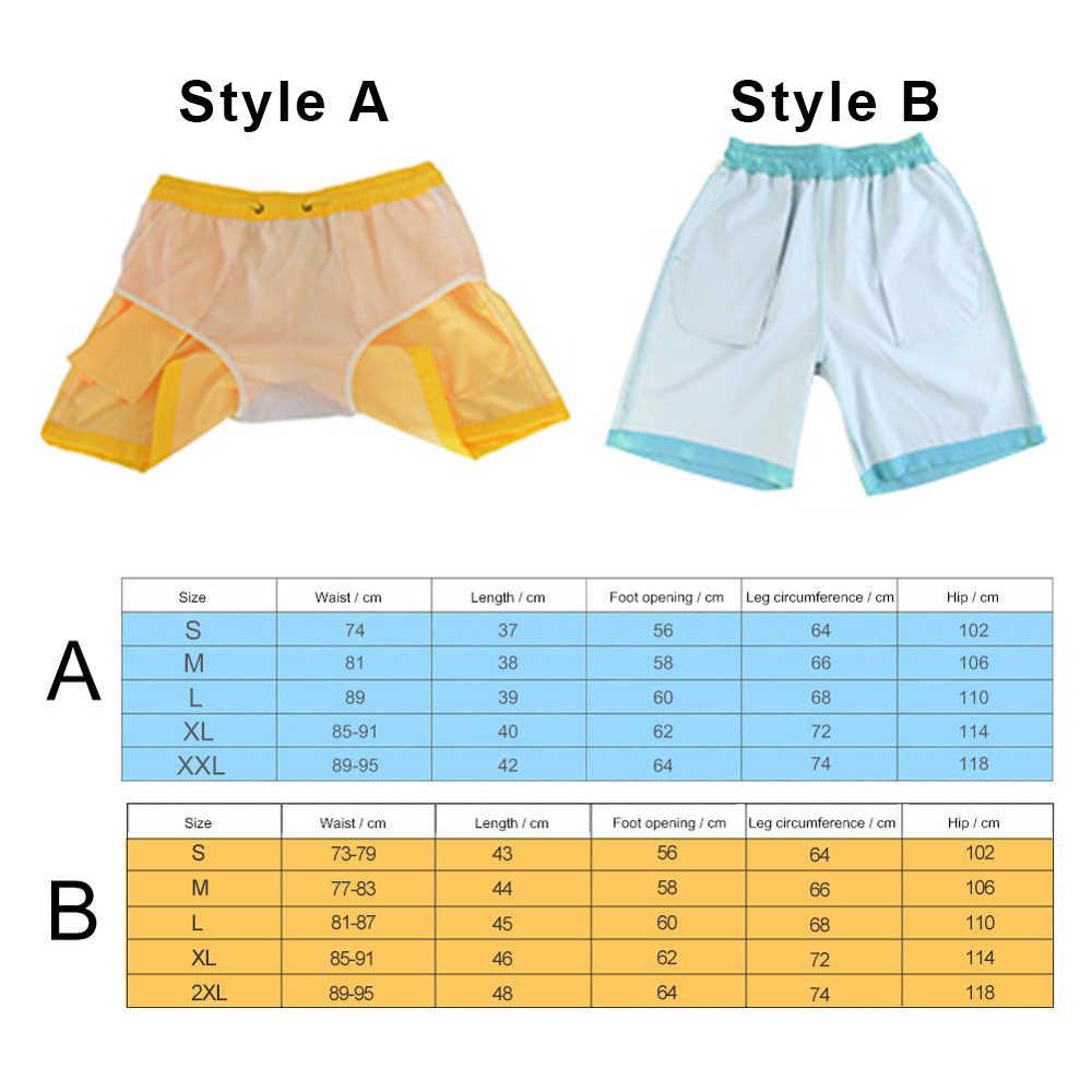 سريعة الجافة الاستحمام سراويل للسباحة ملابس السباحة الرجال تغيير اللون شورتات للبحر عادية مريحة بناطيل الشواطئ درجة الحرارة مجلس قصيرة