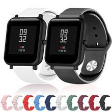 Miękki pasek silikonowy dla Xiaomi Huami Amazfit Bip BIT Lite młodzieży inteligentny zegarek poręczny bransoletka na rękę Amazfit Watchband 20mm pasek tanie tanio 22 cm Od zegarków Nowy bez tagów For Amazfit Bip Metal Silcione watch strap