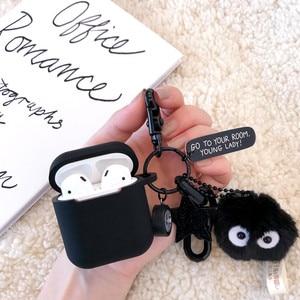 Black Totoro Briquettes Silico