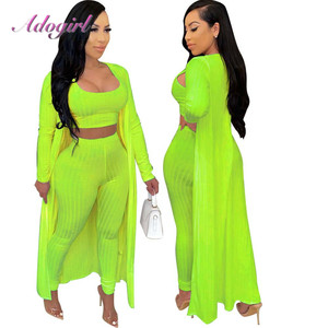 Women Autumn Three Piece Set Casual Solid Spaghetti Tank Tops + Cloak + Joggers Pants Suit Outfit Sportwear Tracksuit Fitness