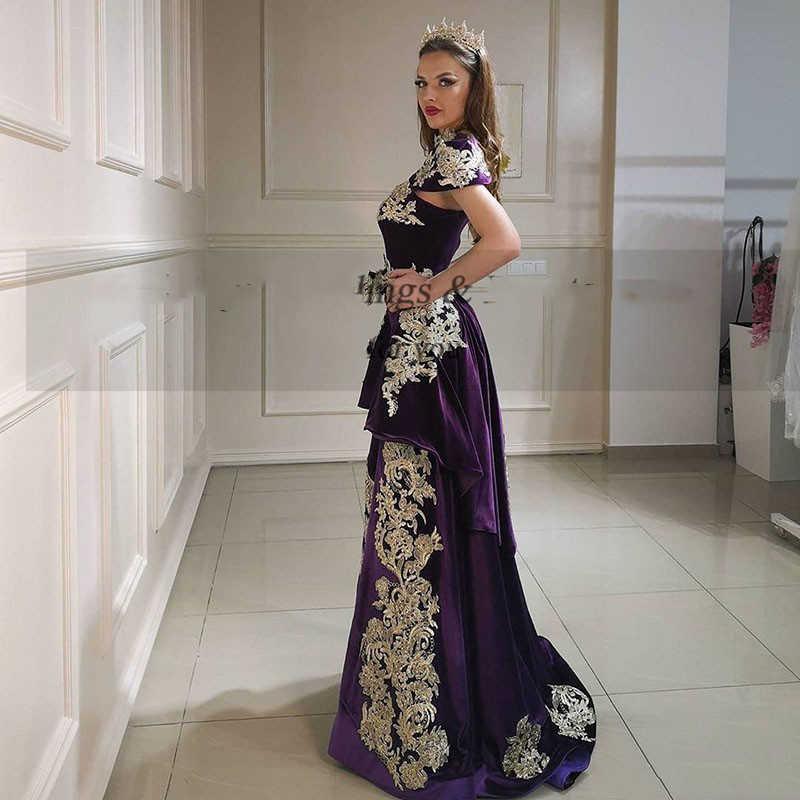 Винтажные Вечерние платья из 3 предметов с высоким воротником и виноградной русалочкой со съемной юбкой золотые кружевные вечерние платья на выпускной с аппликацией в арабском стиле
