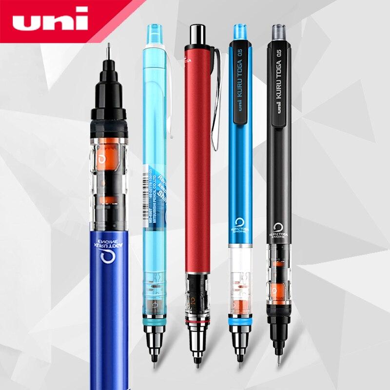 UNI KURATOGA-crayon automatique, 1 pièce, M5-450/limité M5-559 / M5-452/M5-450T 0.5mm, écriture à Rotation automatique, plomb Constant