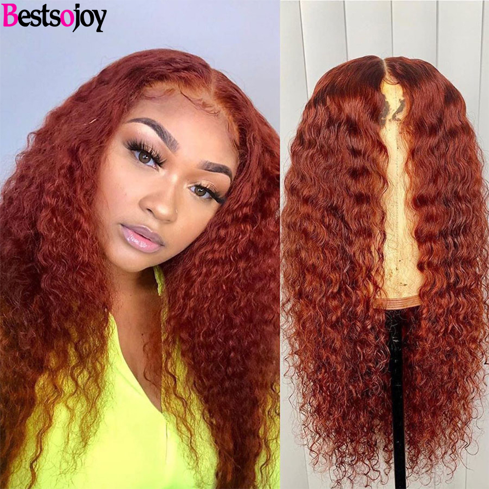 isee recool curly hair wigs