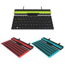 R4 taşınabilir katlanabilir kablosuz Bluetooth klavye iOS ANdroid Windows aygıtı kırmızı, mavi, siyah (isteğe bağlı)