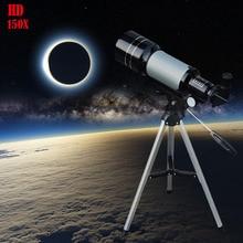 цена на 150X Professional Space Astronomical Monocular Telescope with Barlow Lens Eyepiece & Tripod & Moon Filter