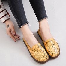 Женские модные туфли на плоской подошве сандалии из натуральной
