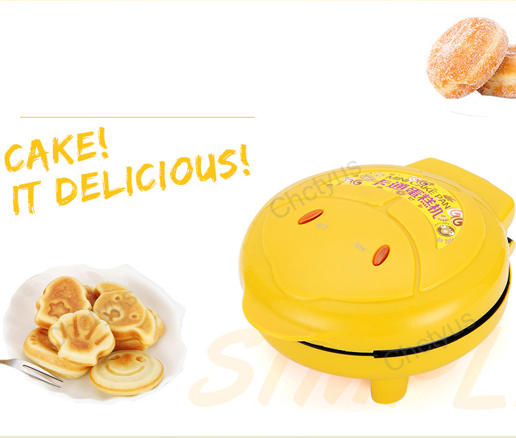 Children Mini Cartoon Waffle Maker Cake Machine With Double Sided Heating To Making Breakfast 3