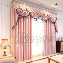 Curtain-Cloth Window-Support Living-Room European Embroidery Shading Bedroom for Floor-To-Ceiling