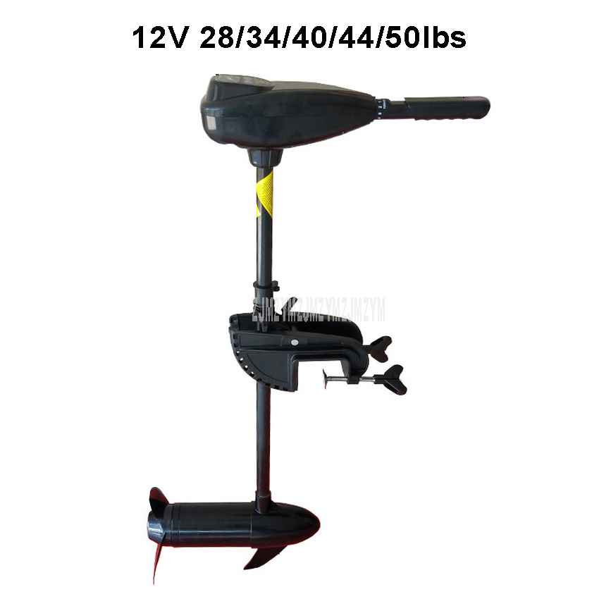 12V 28/34/40/44/50lbs Electric Trolling Motor Engine By Battery Driven Rowing Boat Engine High Quality Motor For Inflatable Boat