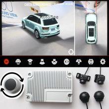 Caméra à 360 degrés, 24 types de modèles de voiture, clé 3D-reine, vue panoramique AVM, DVR, enregistrement vidéo avec bouton de commande