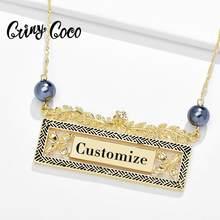 Cring Coco – collier personnalisé avec nom pour femme, pendentif hawaïen avec lettres majuscules, chaîne, cadeaux d'anniversaire pour amoureux