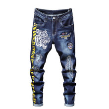 ABOORUN Mens Ripped Jeans Embroidery US Flag Distressed Streetwear Denim Pants Slim fit Pencil Jeans Male R2591(China)