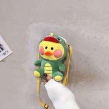 2019 hot Korean cute pig duck bag female shoulder dinosaur cartoon child fun Messenger children gift