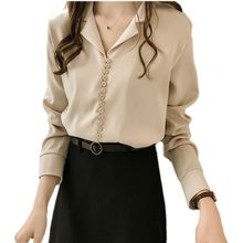 Women Sexy V Collar Blouse Shirt Casual Long Sleeve Loose Bottoming NS