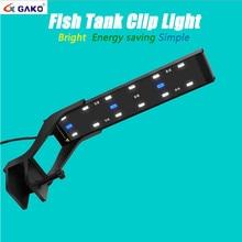 8W Aluminium Alloy Ultra-thin 5730 SMD LED Beads Clip Light Aquarium Lamp For Fish Tank