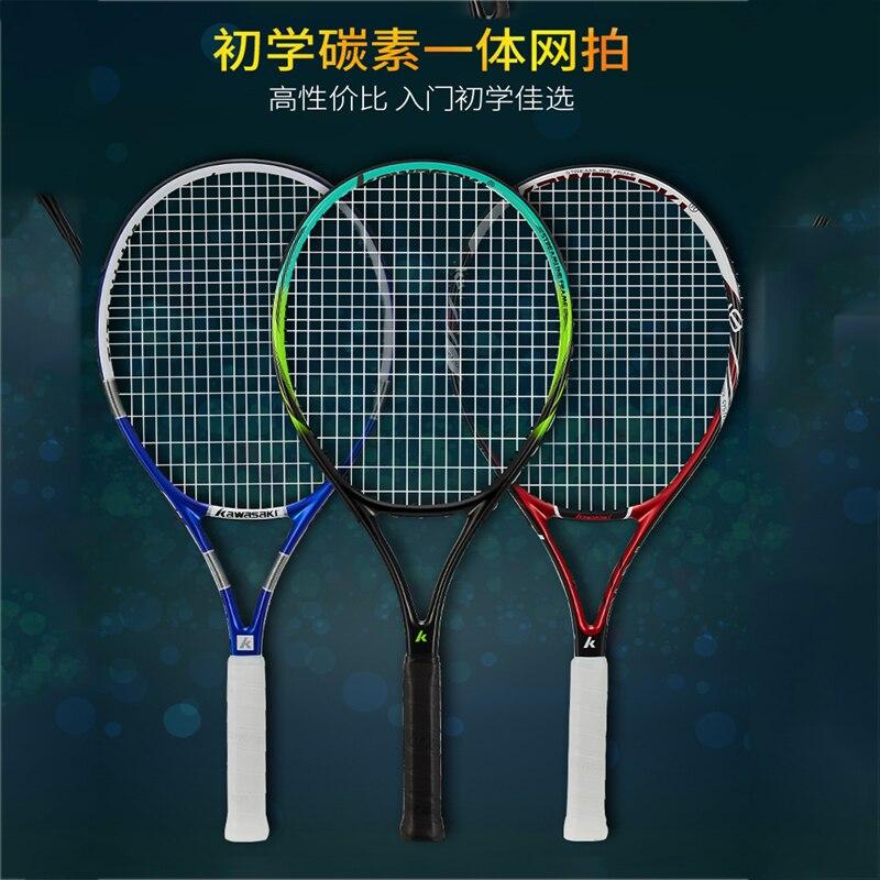 Kawasaki Tennis Racket Carbon Composite Racket Men and Women Ultra Light  Recommended Training K-18,K-060-Leather bag