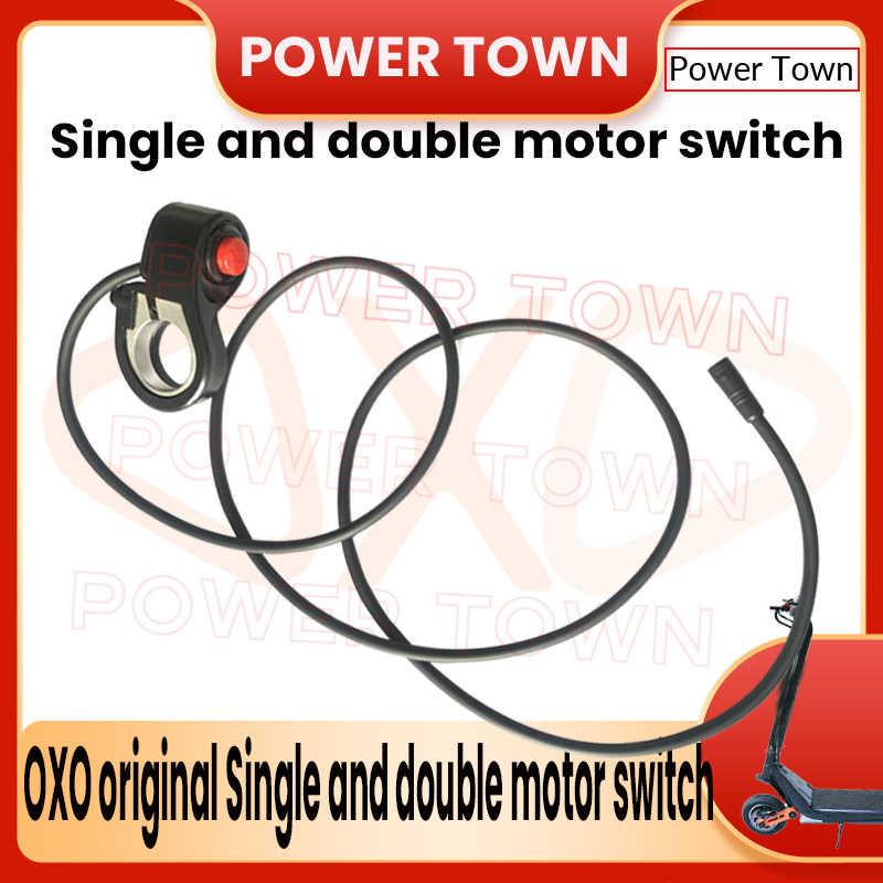 Оригинальные аксессуары для электрических скутеров Oxo Ox, переключатель управления двигателем OXO Single и double