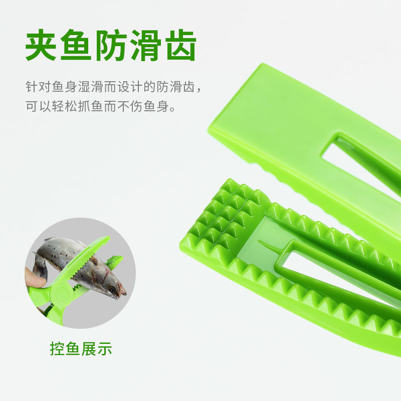 Linnhue Abs Plastic Clip Fish Maker Forceps Portable Small Fishing Angling Supplies Fish Grip