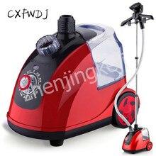 цена на Vertical Electric Iron Steam Hanging Machine Household Handheld Lron Clothes Machine High Temperature Lroning Sterilization