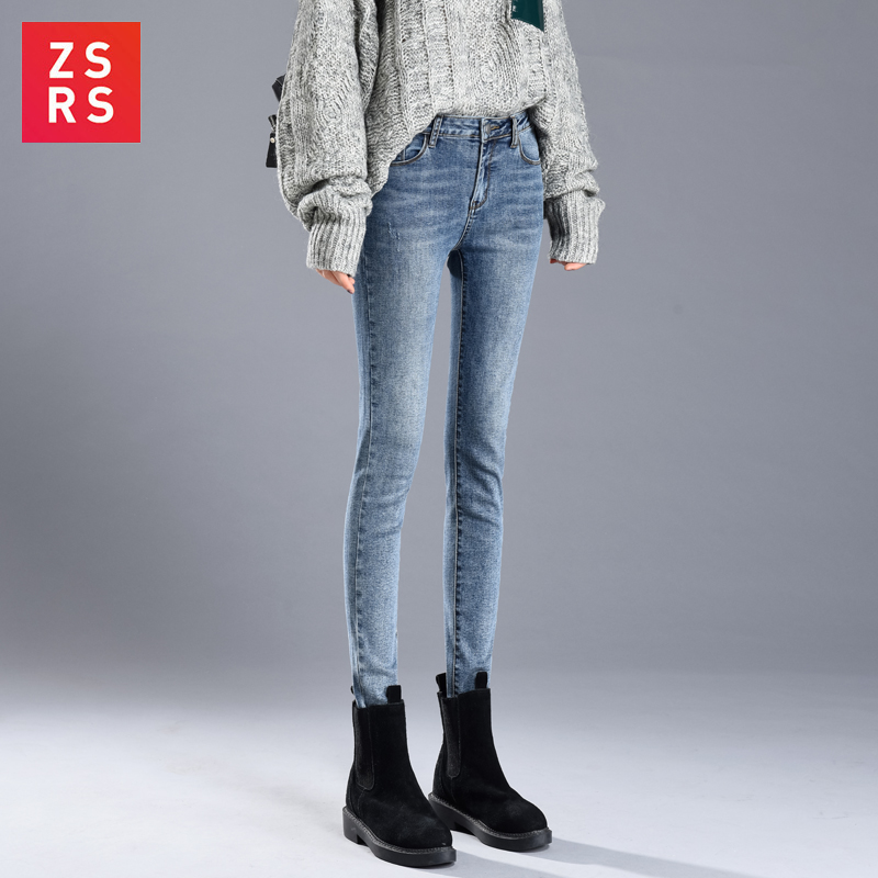 ZSRS Jeans Female Autumn 2019 New Korean Edition Tight Slim Elastic Mid-waist Slim Pencil Pants