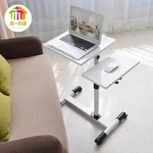 Preguiçoso computador portátil mesa cama mesa do computador simples pouso móvel levantamento mesa de cabeceira