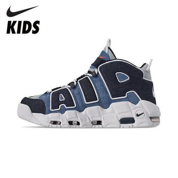 ナイキ Airmore アップテンポキッズバスケットボールシューズ子供靴 AA1554